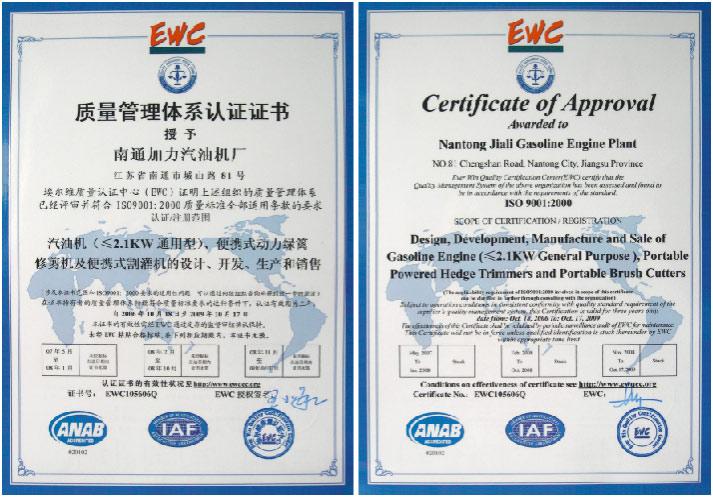 ISO9001:2000国际认证